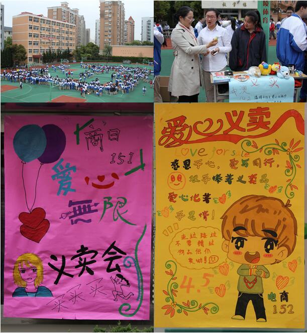 手绘海报设计|小学生义卖海报图片|幼儿园义卖摊位牌图片|二年级义卖