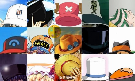 看帽子猜动漫人物